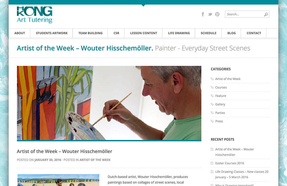 HK Art Tutoring website